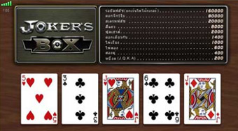 5poker gclub feature