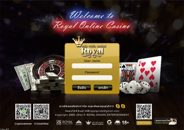 play gclub casino program